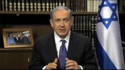 کنفرانس ویدئویی بنیامین نتانیاهو به میزبانی فدراسیون یهودیان آمریکای شمالی