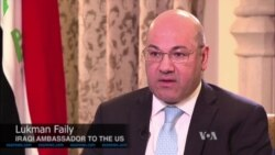 Iraqi US Ambassador Lukman Faily Discusses Cooperation Between Iraq and Partners