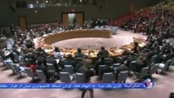 آمریکا و متحدانش خواستار اقدام شورای امنیت علیه آزمایش موشکی ایران شدند