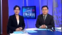 VOA卫视(2015年1月19日 第二小时节目)