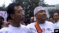 北京民众在日本使馆前抗议