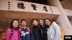 5位去年參與太陽花運動的台灣研究所學生 (美國之音湯惠芸)