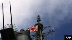 Навчання військово-морських сил Японії