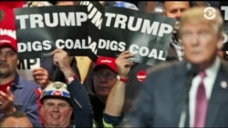 Трамп не разделяет теорию изменения климата и пообещал выйти из соглашения ООН по ограничению выбросов парниковых газов