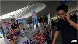 Chính đảng thân Bắc Kinh giành được nhiều phiếu hơn hẳn các đối thủ ủng hộ dân chủ trong các cuộc bầu cử địa phương tại Hong Kong