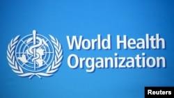 世界卫生组织标识