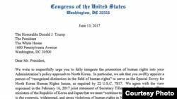 스테파니 머피 등 11명의 민주당 하원의원들이 백악관에 보낸 북한 관련 서한