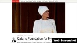 گزارش دیلی بیست از «ریاکاری بنیاد قطر»