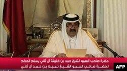 Raja Qatar Emir Sheikh Hamad bin Khalifa al-Thani mengumumkan pengunduran dirinya dalam pidato di Doha yang dtyanagkan melalui televisi (25/6).