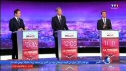 یک مناظره سرد بین نامزدهای حزب سوسیالیست فرانسه