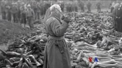 လူ႔အခြင့္အေရး ေကာ္မရွင္နာမင္းႀကီး Holocaust ျပတိုက္ ေလ့လာ