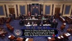 美國參議院廢除奧巴馬醫保法受挫(粵語)