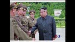2017-08-15 美國之音視頻新聞: 北韓聲稱推遲導彈攻擊關島的計劃 (粵語)