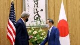 U.S. climate envoy Kerry visits Tokyo for talks with Suga