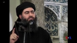 伊斯蘭國組織頭目沉默近一年後發聲 (粵語)