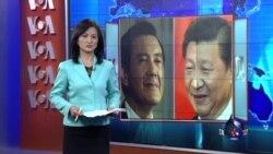VOA卫视(2015年11月4日 第一小时节目)
