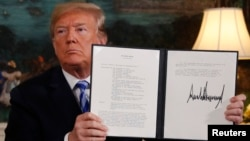 Президентский указ, восстанавливающий санкции США против Ирана в связи с его ядерной программой