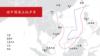 越南抗议中国在争议海域启用气象站