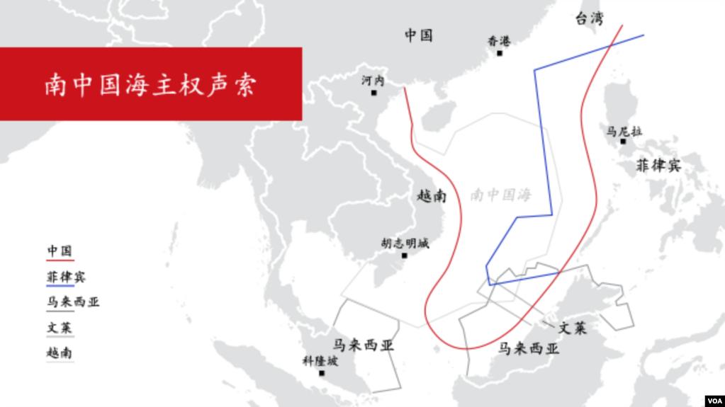 南中國海主權聲索