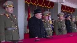 Koreas Tension