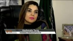 اجنبی خواتین کو ٹیکسٹ میسج بھیجنا بھی ہراسگی ہے