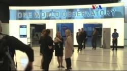 Dünya Ticaret Merkezi'nde Seyir Terası