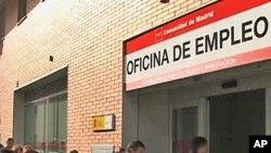 Γραφείο ευρέσεως εργασίας στην Ισπανία