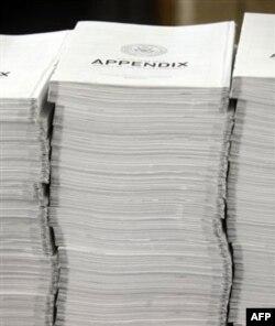 AQSh byudjet kamomadi hozirda 1 yarim trillion dollarga yetay deb qolgan