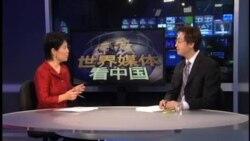 世界媒体看中国: 中国压力锅 内部不安因素有几多?
