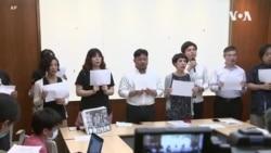 台灣公民團體支持香港新聞與言論自由