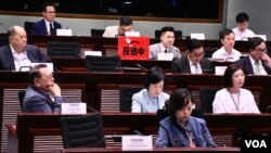 香港立法會《逃犯條例》修訂法案委員會第二次會議仍陷於膠著。(美國之音湯惠芸)
