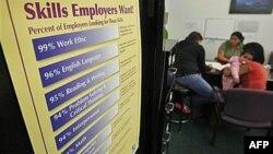 Trung tâm giới thiệu việc làm ở San Jose, California