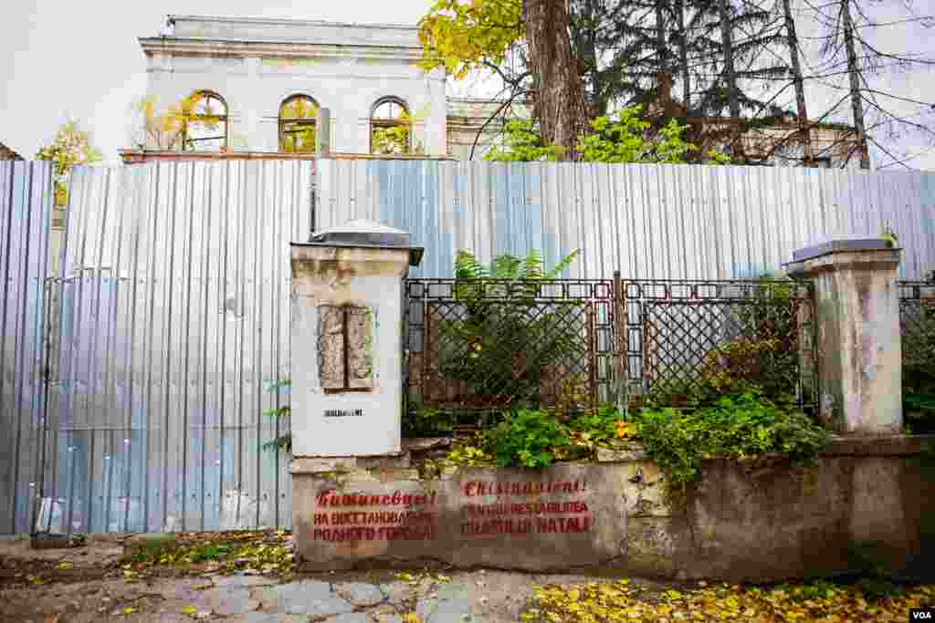 A makeshift wall blocks off an abandoned mansion in the center of Chisinau, Moldova's capital. About one third of working age Moldovans have left the country to find work. The money sent home accounts for 25 percent of the country's GNP. (Vera Undritz for