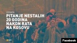 """Naslovna fotografija onlajn konferencije """"Pitanje nestalih 20 godina nakon rata na Kosovu"""" u organizaciji Inicijative mladih za ljudska prava. (Foto: YIHR)"""