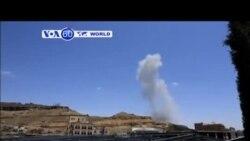 VOA60 DUNIYA: Tsohon Shugaba Ali Abdullah Saleh Yace , Mayu 11, 2015