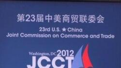 中美促对方放宽贸易限制