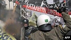 Sukob demonstranata sa policijom u Atini