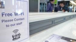 ထိုင္းမွာ အခမဲ့ Wi-Fi သံုးသူေတြရဲ႕လႈပ္ရွားမႈ မွတ္တမ္းတင္ဖို႔ အစိုးရၫႊန္ၾကား