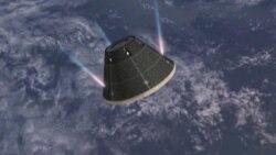 Космическая программа США: итоги года