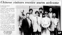 Current Chinese Vice President Xi Jinping, top row, during a 1985 visit to the U.S. town of Muscatine, Iowa. Sarah Lande, who will host him this year, is seen in the center of the front row. Courtesy of the Muscatine Journal.