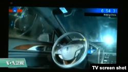 VOA连线(鲍蓉):2018年CES无人驾驶车备受关注