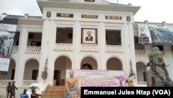 Le musée national,site ayant abrité le premier festival des musiques et danses patrimoniales du Cameroun, à Yaoundé, le 3 août 2017. (VOA/Emmanuel Jules Ntap)