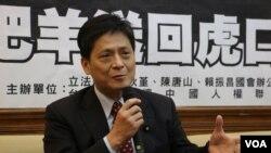 立法委员赖振昌(美国之音杨明拍摄)