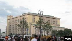 Navenda giştî ya FSBê ku berî bi navê KGB dihat zanîn