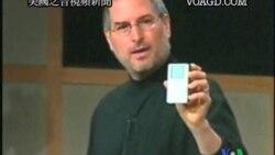 """2011-10-06 美國之音視頻新聞: 蘋果""""教主""""喬布斯逝世享年56歲"""