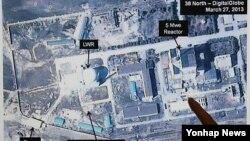 미국의 북한 관련 전문 웹사이트인 '38노스'가 지난 3월 공개한 북한 영변 핵시설의 위성사진. (자료사진)