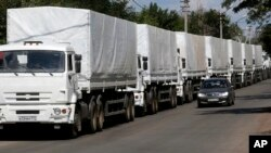 Ukrayna sınırında bekleyen Rus yardım konvoyu