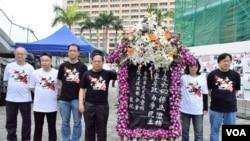 香港支聯會社民連指悼念六四與本土息息相關