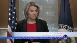 خانم سخنگوی وزارت خارجه آمریکا درباره ایران و بازگشت تحریمها چه گفت