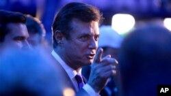 Tự liệu - Cựu quản lý chiến dịch tranh cử cho Tổng thống Donald Trump, Paul Manafort